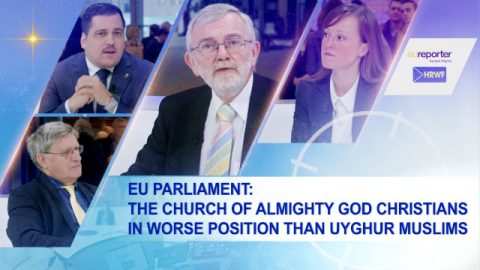 EU Parliament: The Church of Almighty God Christians in Worse Position Than Uyghur Muslims