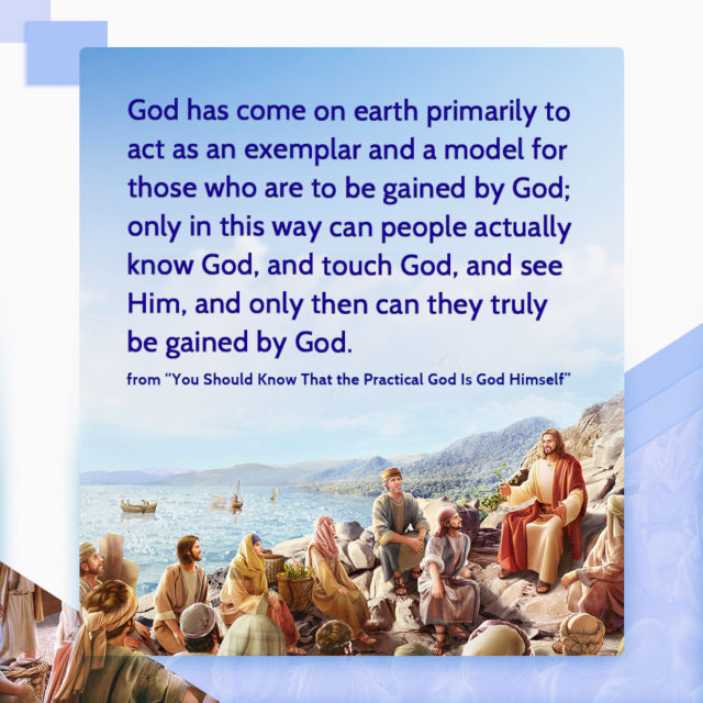 God Comes on Earth Primarily to Gain Man