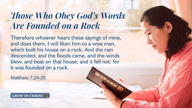 Matthew 7.24-25
