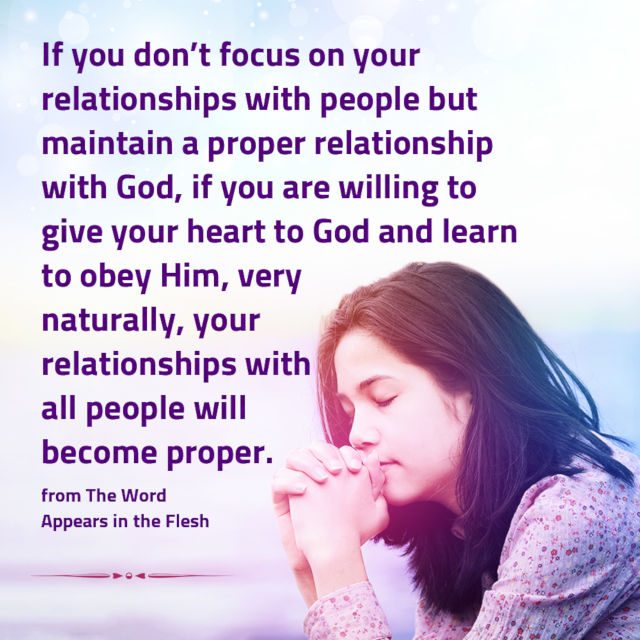 We Should Focus on Maintaining a Proper Relationship With God