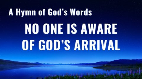 "2019 Gospel Song ""No One Is Aware of God's Arrival"""
