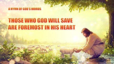 "Christian Song ""Those Who God Will Save Are Foremost in His Heart"""