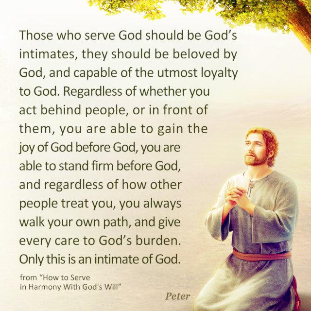 Only God's Intimates Are Qualified to Serve God