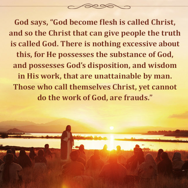 The Substance of Christ Is God