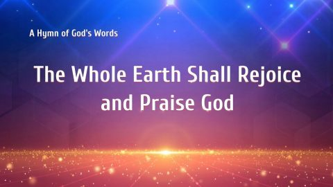"2019 Praise and Worship Song ""The Whole Earth Shall Rejoice and Praise God"" (With Lyrics)"