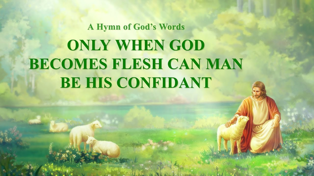 "Gospel Song ""Only When God Becomes Flesh Can Man Be His Confidant"" (Lyrics)"