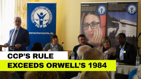 European MP at ISHR Annual Meeting: CCP's Rule Exceeds Orwell's 1984