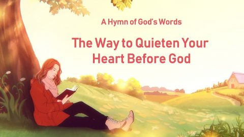"English Christian Devotional Song With Lyrics ""The Way to Quieten Your Heart Before God"""