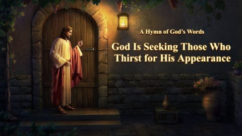 "Gospel Song ""God Is Seeking Those Who Thirst for His Appearance"" (With Lyrics)"