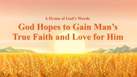 "Best Christian Worship Song ""God Hopes to Gain Man's True Faith and Love for Him"" (With Lyrics)"
