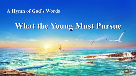 "Gospel Song ""What the Young Must Pursue"" (Lyrics)"