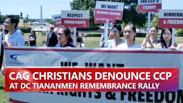 CAG Christians Denounce CCP