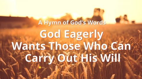 "Christian Worship Hymn ""God Eagerly Wants Those Who Can Carry Out His Will"" (Lyrics)"