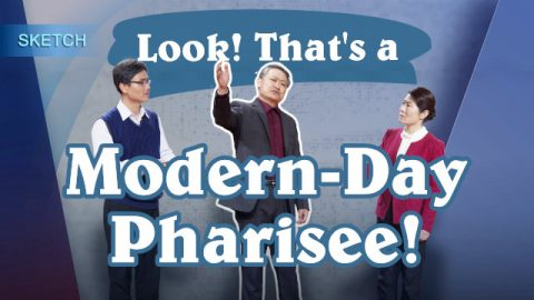 "Christian Skit ""Look! That's a Modern Day Pharisee!"""