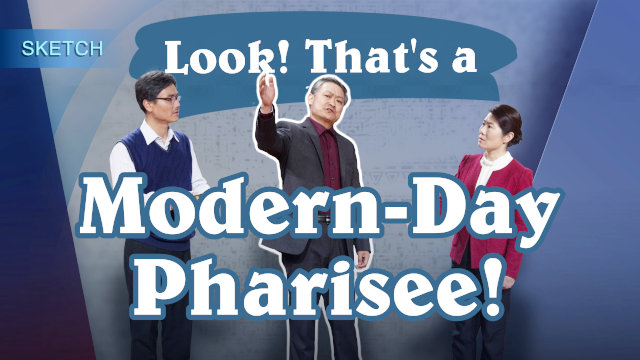 """Christian Skit """"Look! That's a Modern Day Pharisee!"""""""