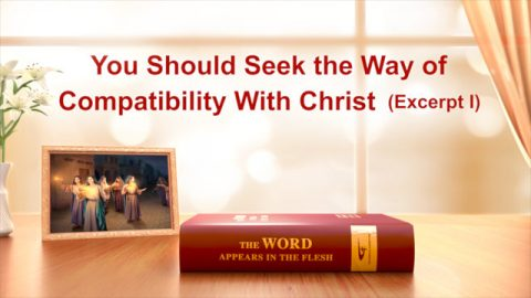 "The Word of God ""You Should Seek the Way of Compatibility With Christ"" (Excerpt 1)"