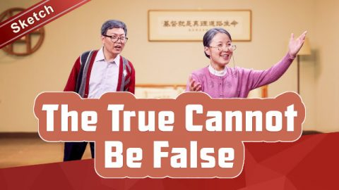 "2019 Christian Skit ""The True Cannot Be False"""