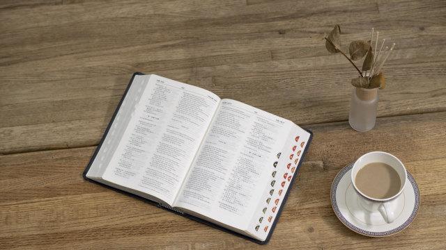 Prophecies of Jesus' Coming