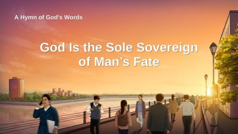 "2019 English Christian Hymn ""God Is the Sole Sovereign of Man's Fate"" (Lyrics)"