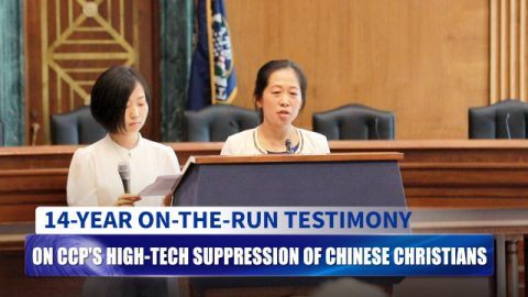 14-Year On-the-run Testimony on CCP's High-tech Suppression of Chinese Christians