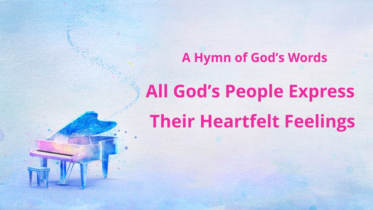 Inspirational Gospel Song