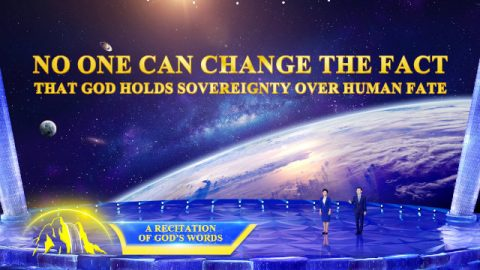"""The Word of Christ """"God Himself, the Unique III: God's Authority (II)"""" (Excerpt, Stage Version)"""