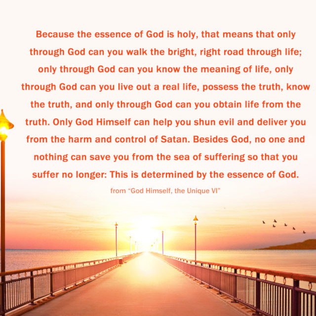God's Substance Is Holy
