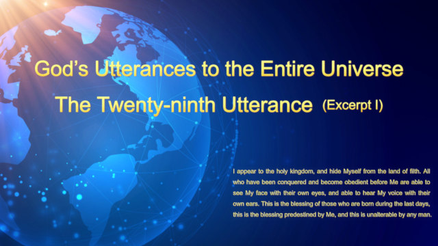 God's Utterances to the Entire Universe: The Twenty-ninth Utterance