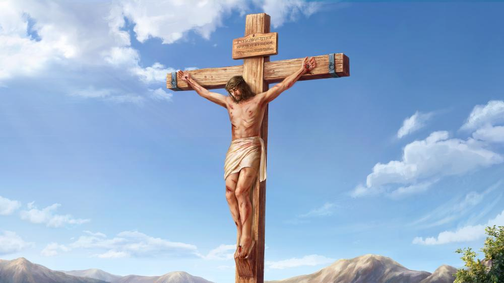 the Lord Jesus Upon the Cross