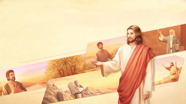 The incarnate God and people