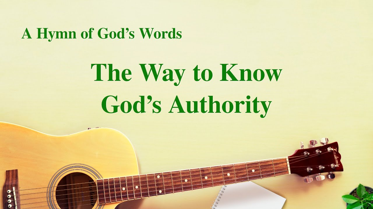 The Way to Know God's Authority
