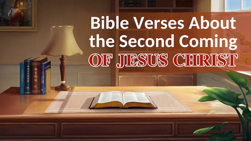Bible Verses About the Second Coming