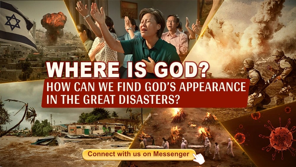How Can We Find God's Appearance