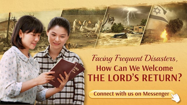 How Can We Welcome the Lord's Return.jpg