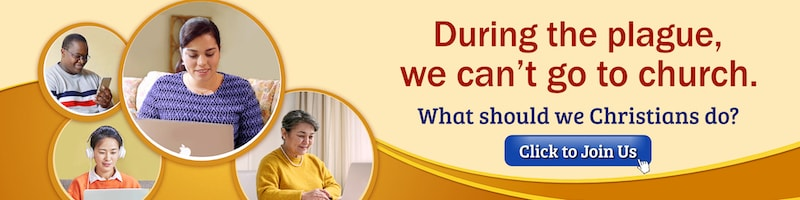 Online Meeting,worship online,