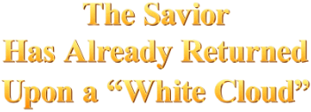 the-Savior-has-already-returned-upon-a-white-cloud