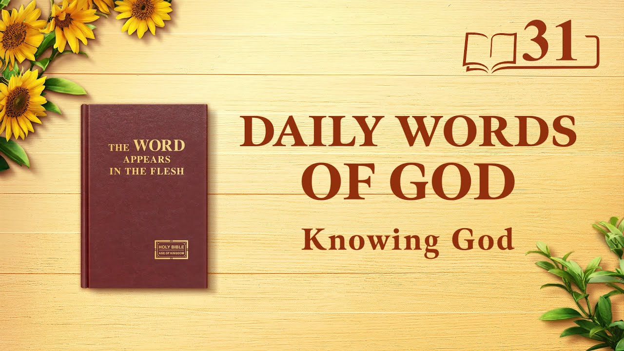 God's Work, God's Disposition, and God Himself II (Excerpt 31)