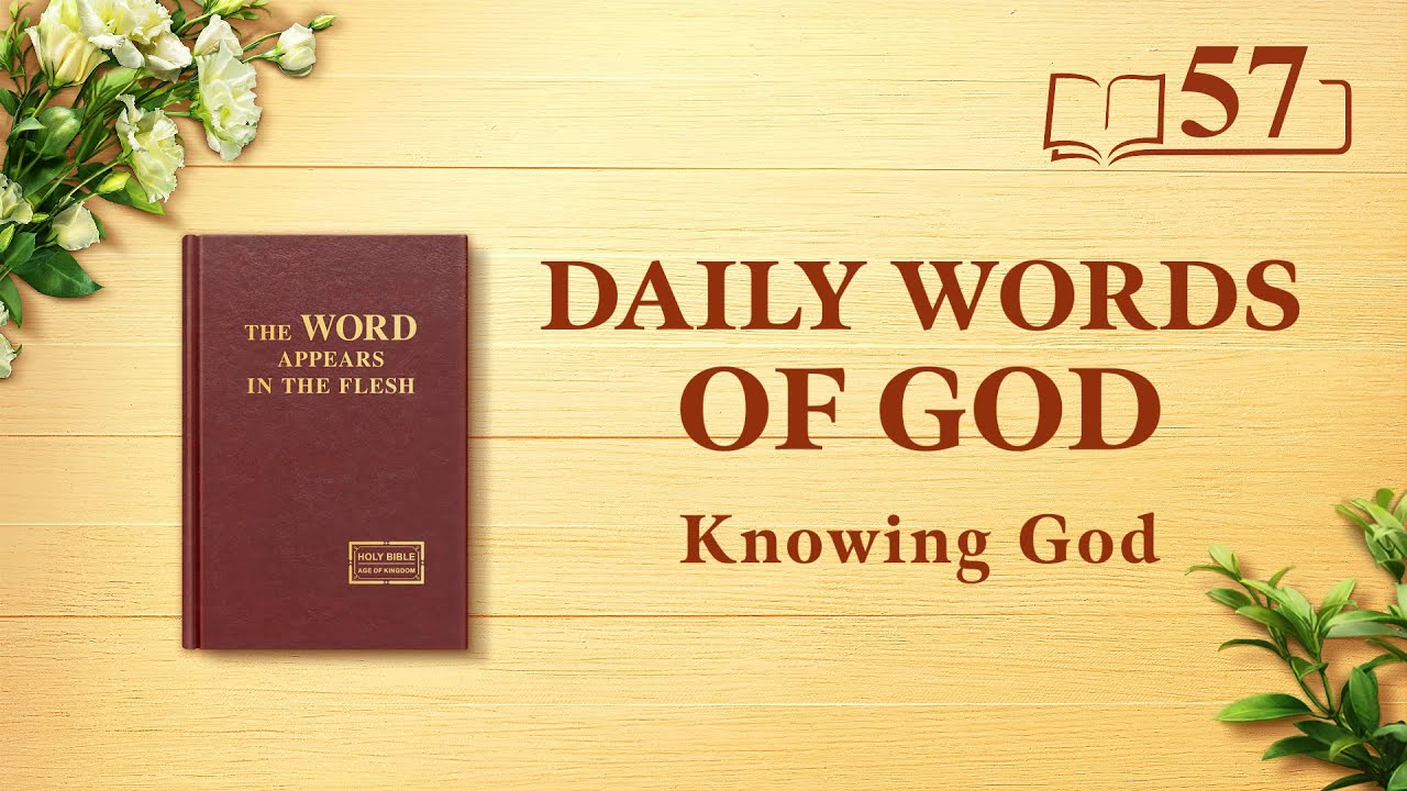 God's Work, God's Disposition, and God Himself II (Excerpt 57)